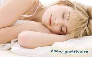 Как должна правильно стоять кровать в спальне по фэн шуй