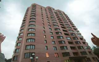 На каком этаже лучше покупать квартиру по фэн шуй