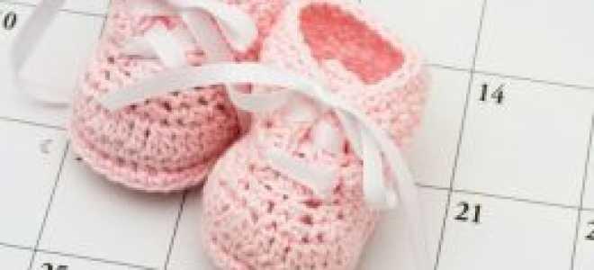 Зона детей по фэн-шуй активизация для беременности