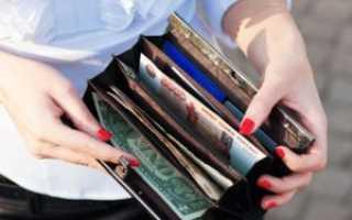 Как правильно хранить деньги в кошельке по фэн-шуй