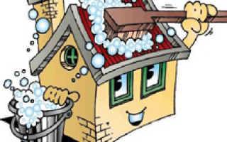 Как очистить квартиру по фэн шуй
