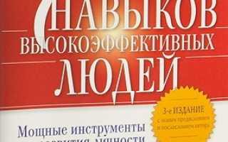 Учебник фэн шуй лев игельник