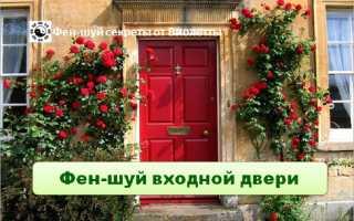 Фэн шуй дверь напротив лестницы