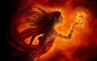 Женщина огонь фэн шуй