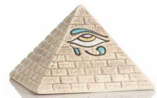 Пирамидка из нефрита по фэн шуй