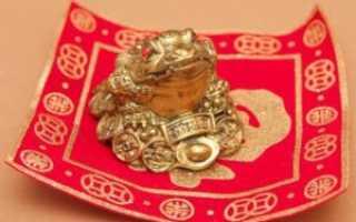 Ритуалы денежные фэн-шуй