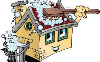 Уборка квартиры по Фен шуй: как привлечь положительную энергию