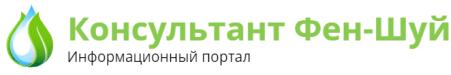 fengshui-consult.ru